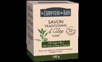 Solid Traditional Aleppo Soap