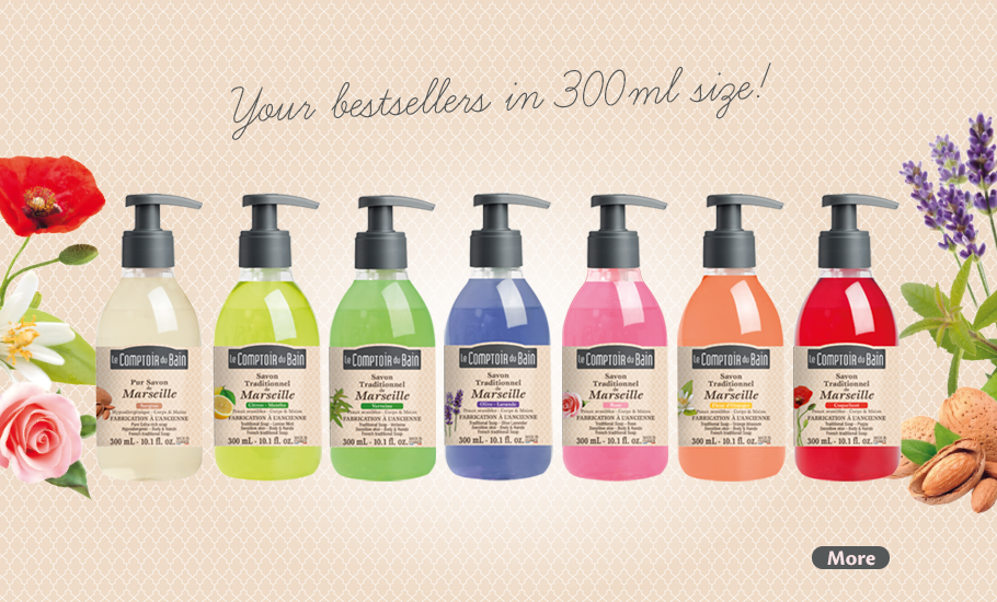 Your bestsellers in 300 ml size!